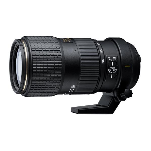 COPERCHIO Obiettivo Anteriore 67mm per Tokina 70-200mm 4 AT-X PRO FX VCM-S